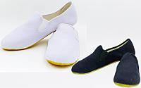 Обувь спортивная для единоборств Mashare 3774, 2 цвета: размер 38-43