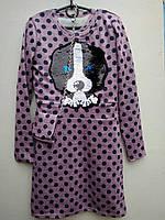 Платье для девочки 6-9 лет с длинными рукавами светло сиреневого цвета собачка-перевертыш с сумкой оптом