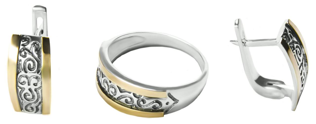 Гарнитур серебряный с золотом арт 128