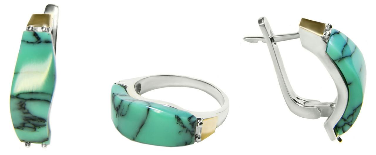 Набор сережки и кольцо из серебра с бирюзой Ника арт 121