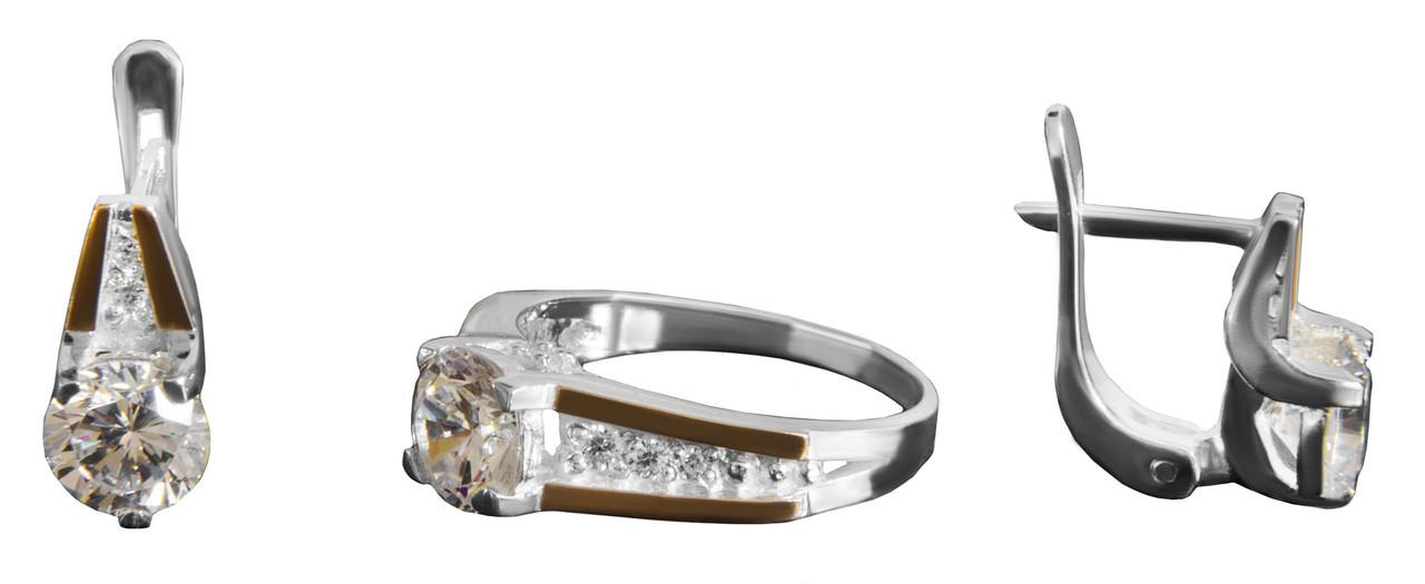Комплект серьги и кольцо из серебра и золота с цирконием арт. 164