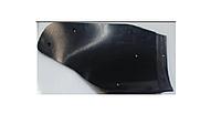Крыло отвала полувинтового из Текrоne для ПЛН под металлическую грудь