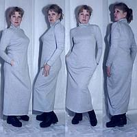 Платье женское макси серое из двухнитки и в других цветах Сукня жіноча максі в різних кольорах з кишенями