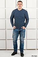 Мужской свитер 1923 синий
