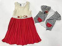 Платье детское нарядное с жилеткой