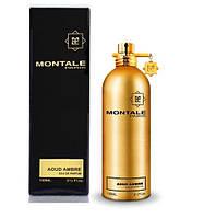 Montale   Aoud Ambre 20ml  парфюмированная вода (оригинал)