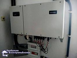 Мережева сонячна електростанція 30 кВт м. Рогатин