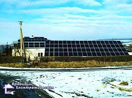 Мережева сонячна електростанція 30 кВт м. Рогатин 4
