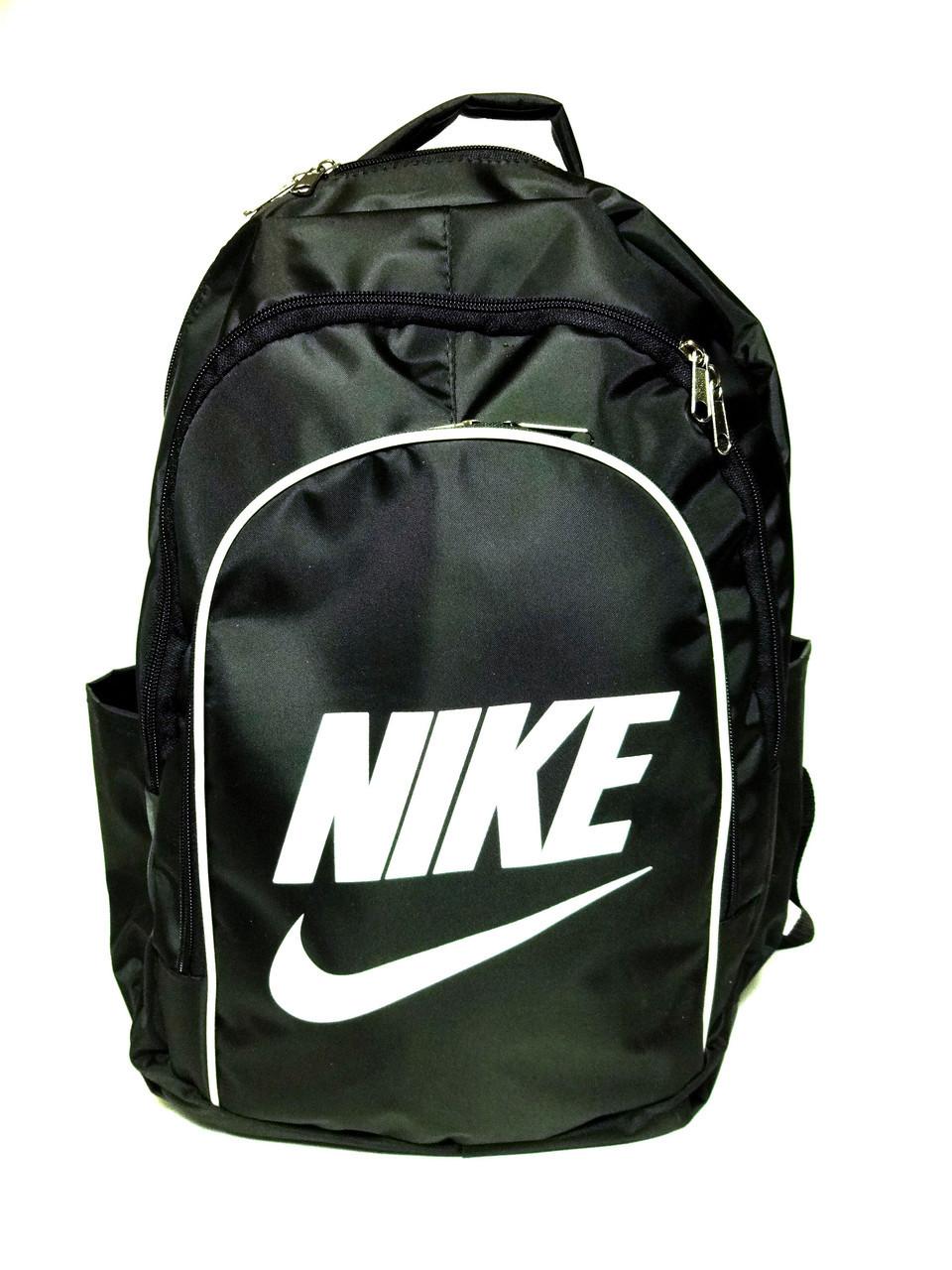 a66e20cc Мужской спортивный и городской рюкзак Nike ( Найк) непромокаемый 3  отделения. Черный с белым