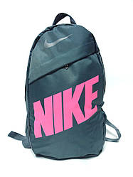 Спортивный рюкзак портфель  Nike (Найк) молодежный. Серый с розовым принтом