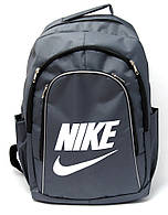 Мужской спортивный и городской рюкзак Nike ( Найк) непромокаемый, 3 отделения. Серый с белым принтом