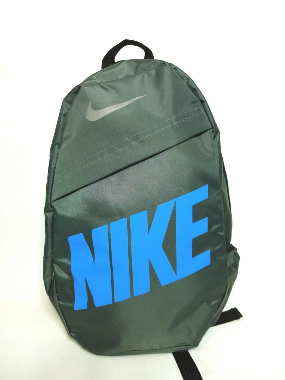 Спортивный рюкзак портфель Nike (Найк) молодежный. Серый с голубым принтом