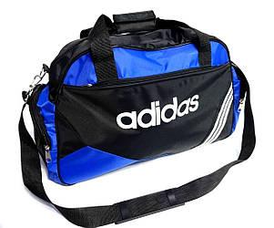 Спортивная сумка Adidas ( Адидас ) . Черная с голубым . 4 отделения