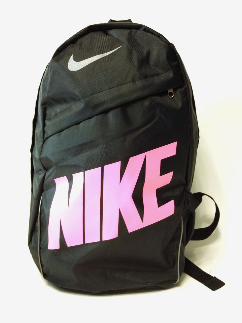 Спортивный рюкзак портфель Nike (Найк) молодежный. Черный с розовым принтом