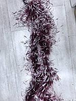 Боа страусинное двухслойное.Цвет белый. Длинна 1,8м