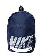Молодежный спортивный рюкзак Nike (найк ) с мягкой спинкой синий