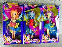 """Кукла """"My Little Pony"""""""