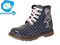 Демисезонные ботинки С.Луч  р 27-32