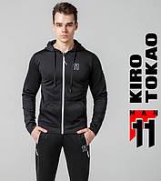 Kiro Tokao 439 | Толстовка спортивная мужская черный-белый