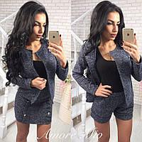 Костюм тройка женский стильный ( пиджак, юбка,шорты), букле