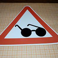 Автонаклейка с очками