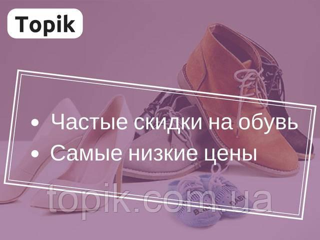 0e484ed1585227 Купить женскую обувь таким образом можно наиболее удобным способом и при  этом без заметного ущерба семейному бюджету. Широкий ассортимент позволяет  быстро ...