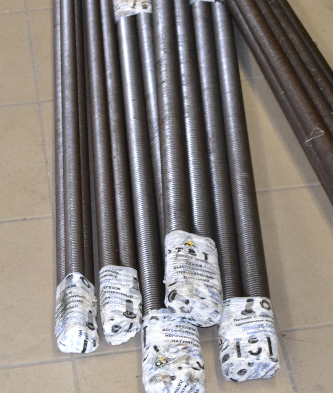 Шпильки М36 DIN 975 прочностью 10.9