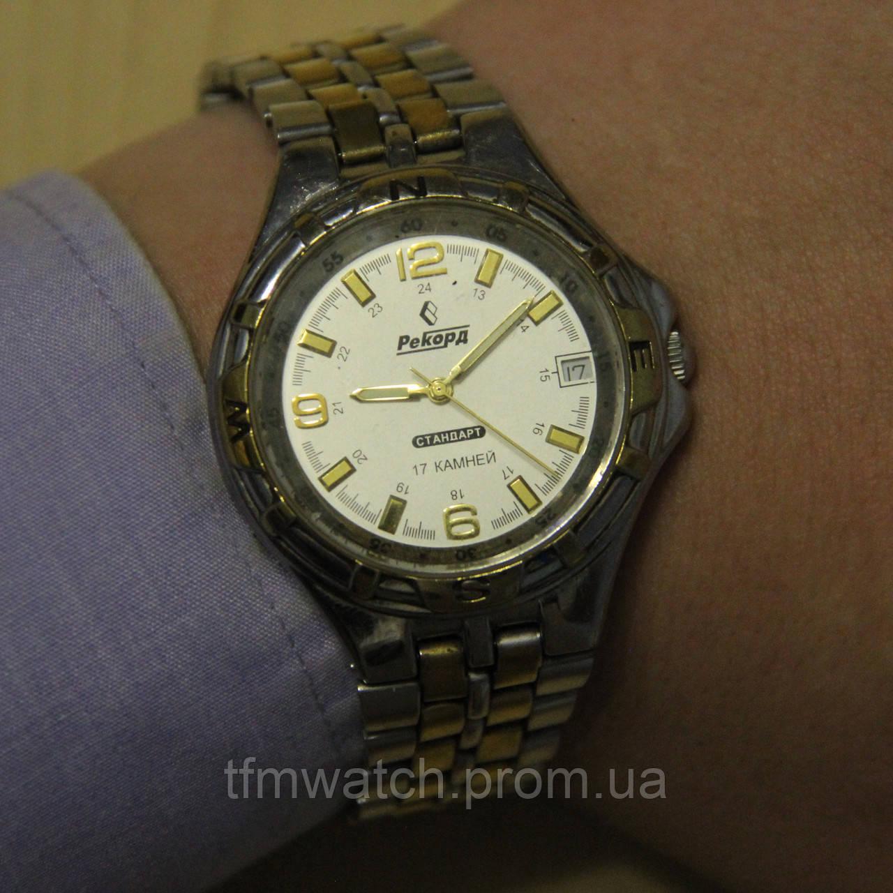 Часы мужские рекорд купить купить часы эпл воронеж