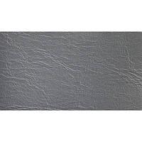 Термовинил HORN темно-серый (каучуковый материал w8-2)