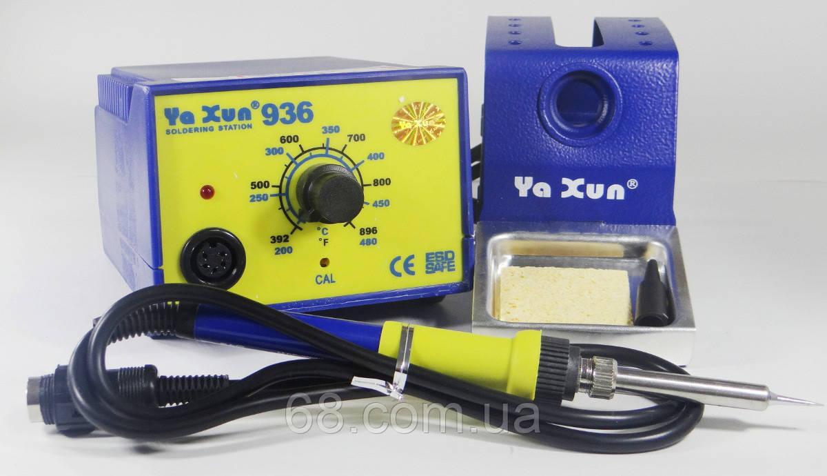 Паяльник с регулировкой температуры Ya Xun Паяльная станция для ремонта телефонов