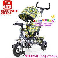 Детский Трехколесный Велосипед Baby Tilly 351-8, Графитовый