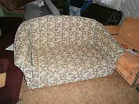 Диван малютка б/у, компактный диван б/у