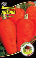 Морковь Аленка