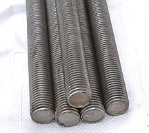 Шпильки М42 DIN 975 прочностью 8.8