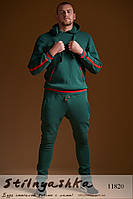 Прогулочный зеленый мужской костюм