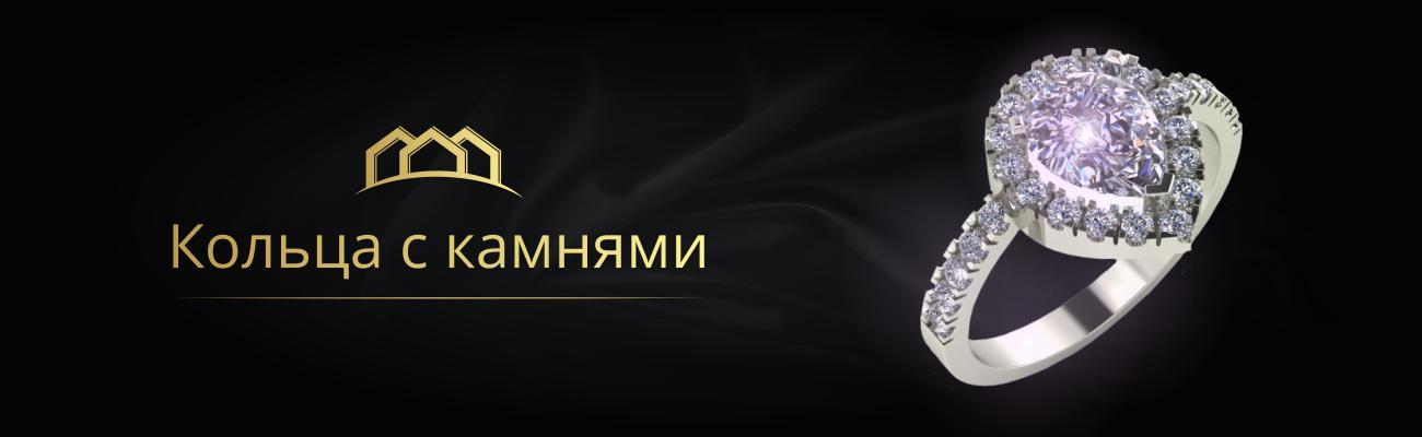 87a1f35d55c picture 1. Товары и услуги · Кольца  Мужское золотое кольцо булгари ...