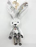 165 Брелоки Hade made, игрушки брелки заяцы, брелки для сумок и ключей, подарки оптом. 17 см