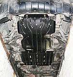 Защита картера двигателя Great Wall Safe 2007-, фото 7