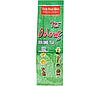 Вьетнамский Натуральный зелёный чай Улун Черный Дракон Tra Dai Gia Oolong Tea  200г (Вьетнам).