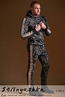 Теплый трикотажный мужской костюм мультипринт