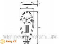 Светодиодный светильник уличный классический COB 30W 3300LM 6000K EUROLAMP LED, фото 3