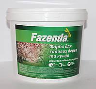 Краска для садовых деревьев и кустов Fazenda