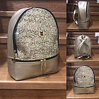 Сумка-рюкзак женская стильная