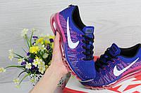 Женские кроссовки Nike Air Max 2017 синие с розовым (Реплика ААА+), фото 1