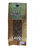 Соль средиземноморская с травами