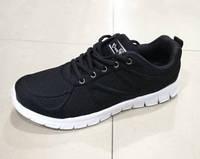 Текстильные кроссовки для мужчин.
