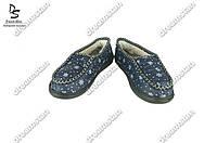 Женские бурки бабуши синие ( Код : Бабуш-01), фото 1