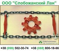 🇺🇦 Цепь скребковая в сборе со скребками к шахтному конвейеру СП202М
