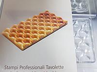 Форма для конфет поликарбонат Martellato Плитка волны Италия -06205
