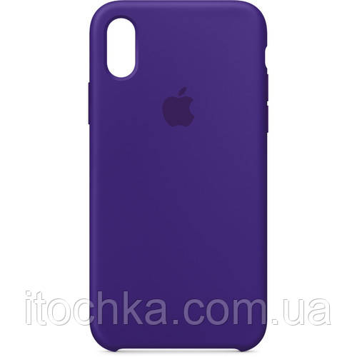 Silicone case for iPhone X (Copy) Ultra Violet